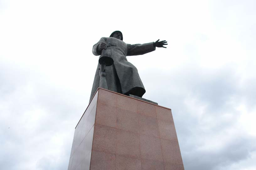 War memorial, Yuzhno-Sakhalinsk