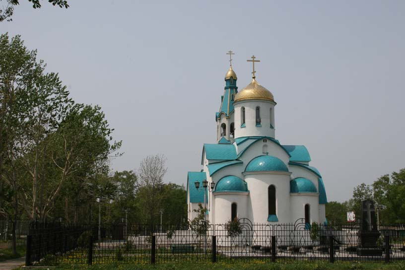 Orthodox church, Yuzhno-Sakhalinsk