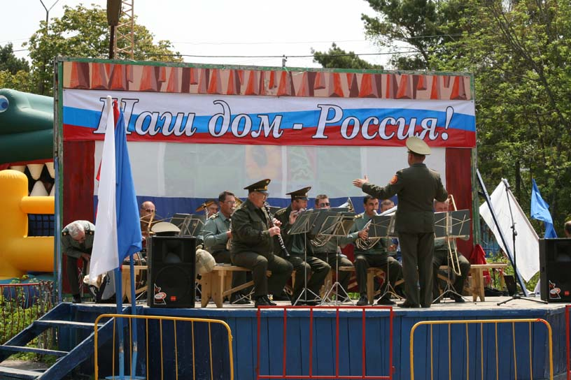 Russsia Day celebrations, Yuzhno-Sakhalinsk