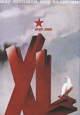 soviet-poster-2