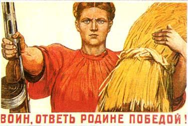 soviet-poster-4